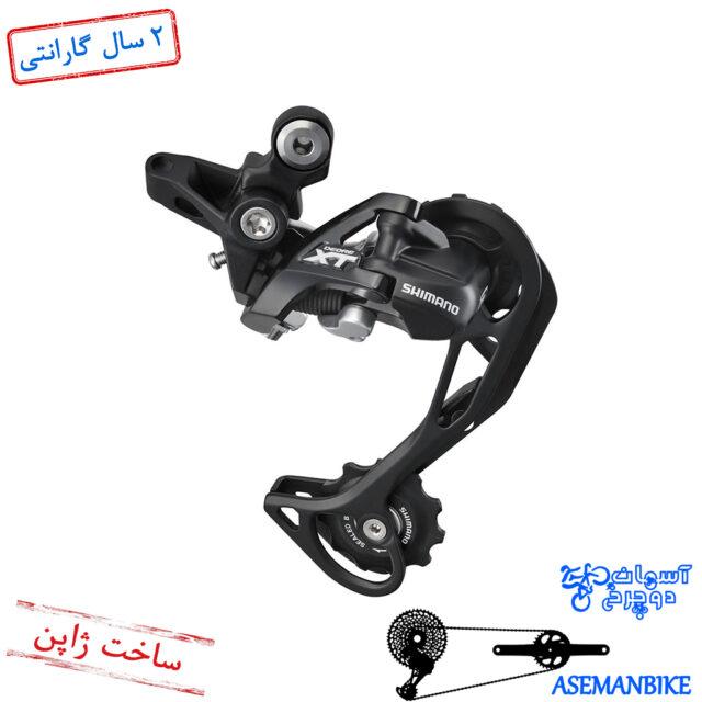 شانژمان دوچرخه کوهستان شیمانو مدل ایکس تی ام 781 ۱۰ سرعته Shimano XT RD-M781