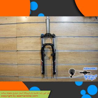 دوشاخ دوچرخه اوکی مدل آرمور سایز 26 OK Bicycle Fork Armor 26