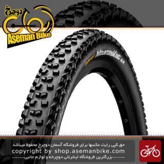 لاستيك تایر دوچرخه كنتيننتال مدل مانتین کینگ سایز 26 Continental Tire Mountian king 2.2