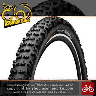 لاستيك تایر دوچرخه كنتيننتال مدل تریل کینگ سایز 26 Continental Tire Trailking 2.2
