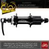 توپی دوچرخه عقب شیمانو مدل دیور ام 6000 Shimano Deore FH-M6000 Rear FREEHUB for Disc Brake (135 mm O.L.D.)