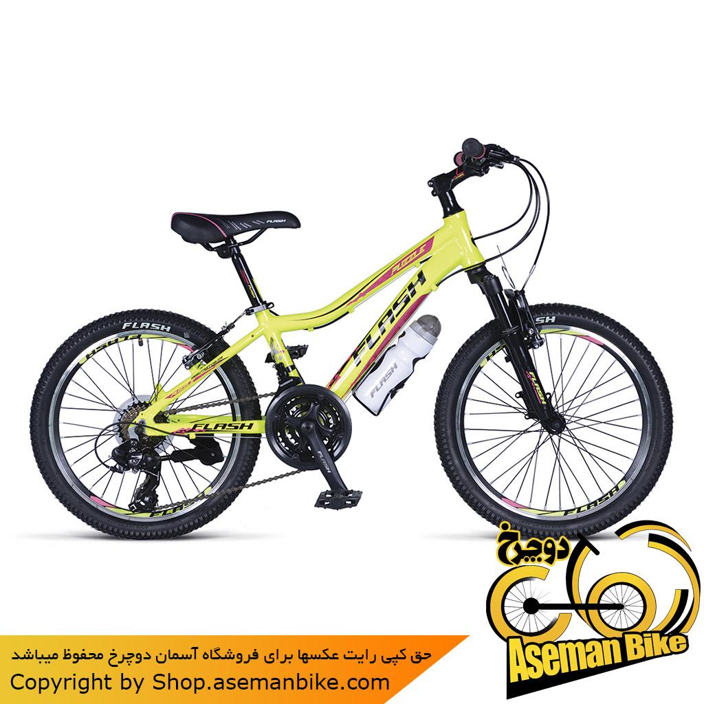 دوچرخه کوهستان فلش مدل پازل سایز 20 Flash Puzzle
