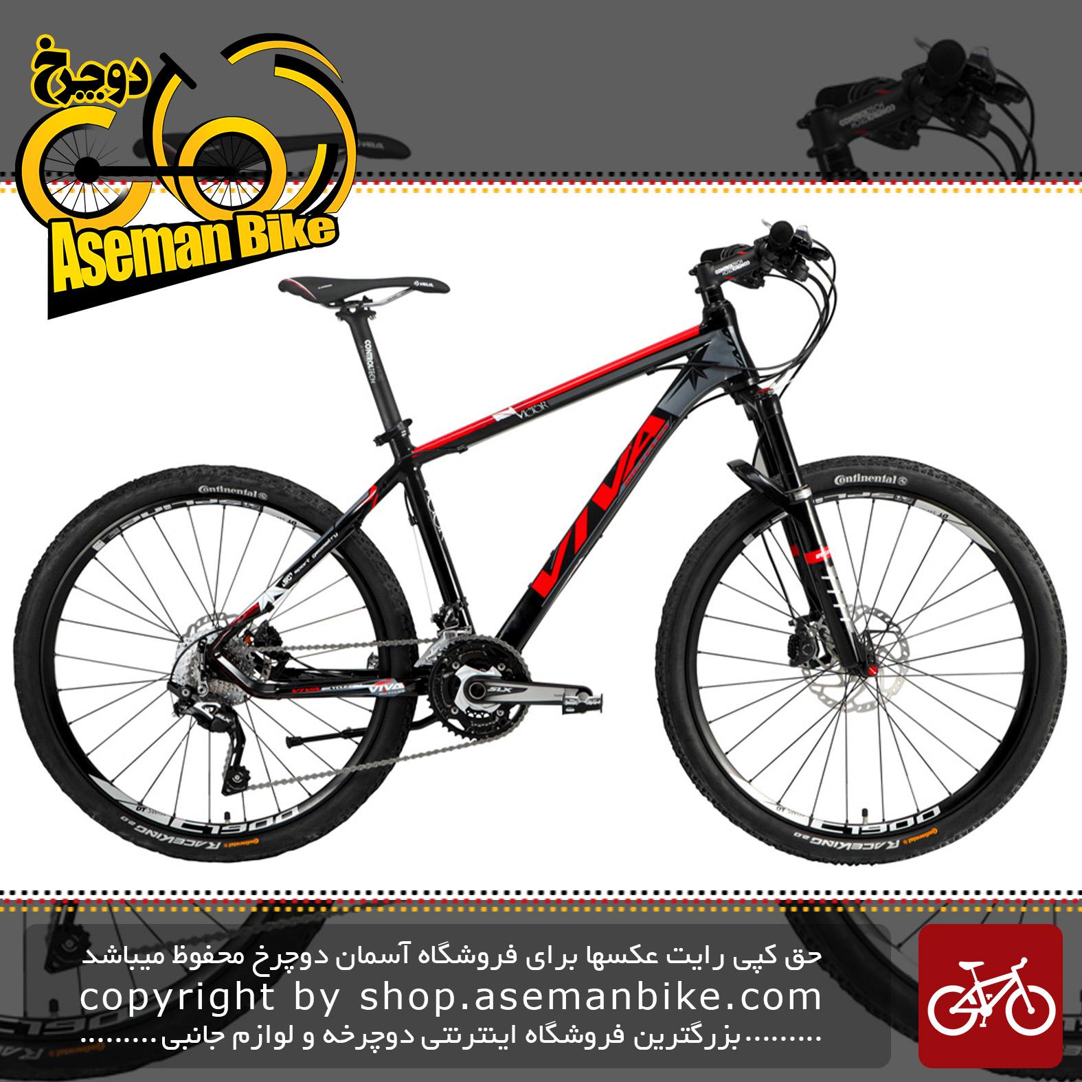 نمایندگی دوچرخه کوهستان ویوا مدل ویکتور سایز Viva Mountain Bicycle Victor 26 2018 26