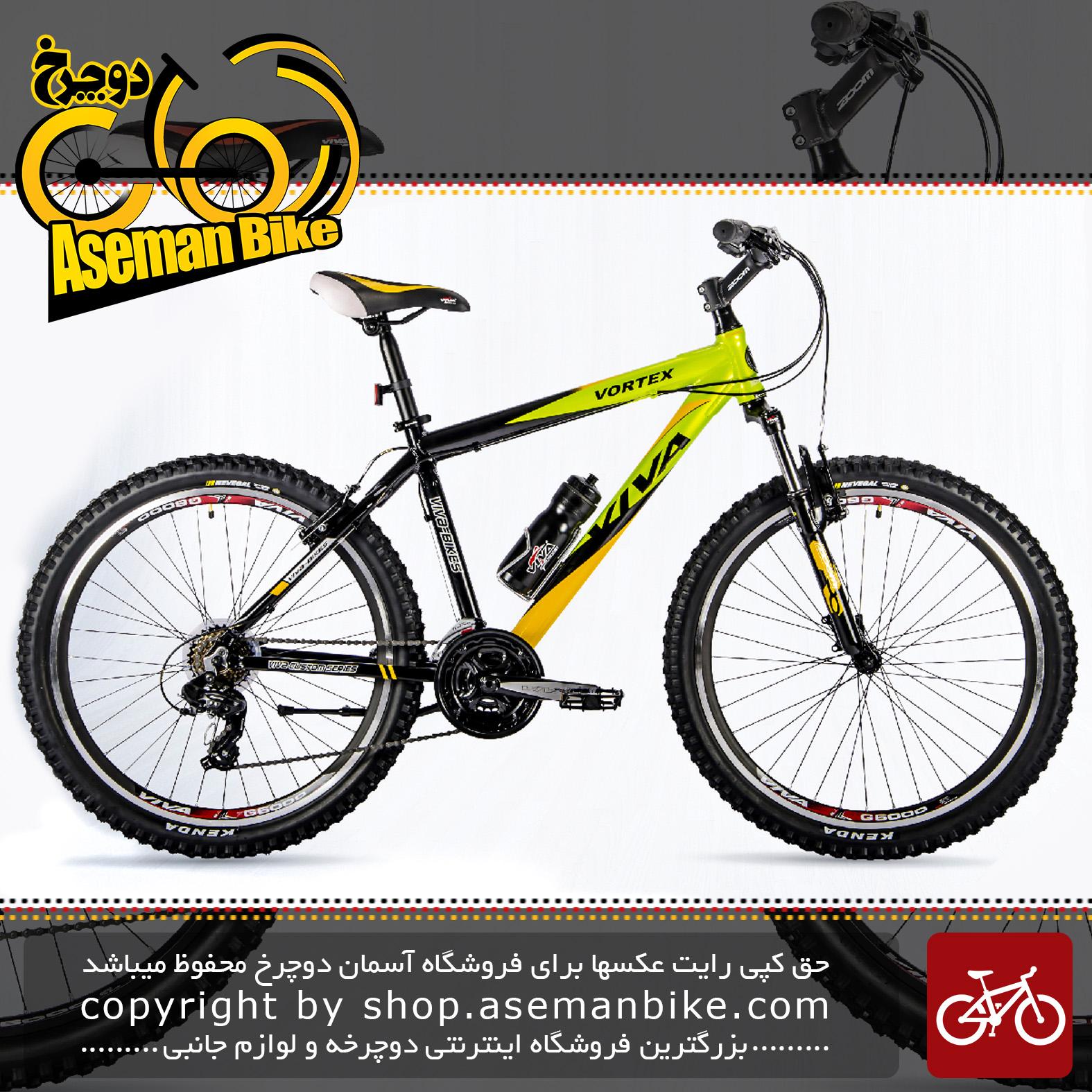 نمایندگی دوچرخه کوهستان ویوا مدل ورتکس سایز Viva Mountain Bicycle Vortex II 18 26 2018 26