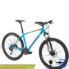 دوچرخه کوهستان دو منظوره جاینت مدل ای تی ایکس الیت 0 فیروزه ای سایز 27.5 2018 Giant ATX Elite 0 27.5 2018