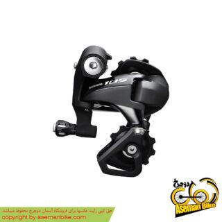 شانژمان دوچرخه کورسی جاده شیمانو مدل 105 5800 11 سرعته Shimano 105 RD-5800