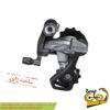 شانژمان دوچرخه کورسی جاده شیمانو مدل التگرا 6700 10 سرعته Shimano ULTEGRA RD-6700