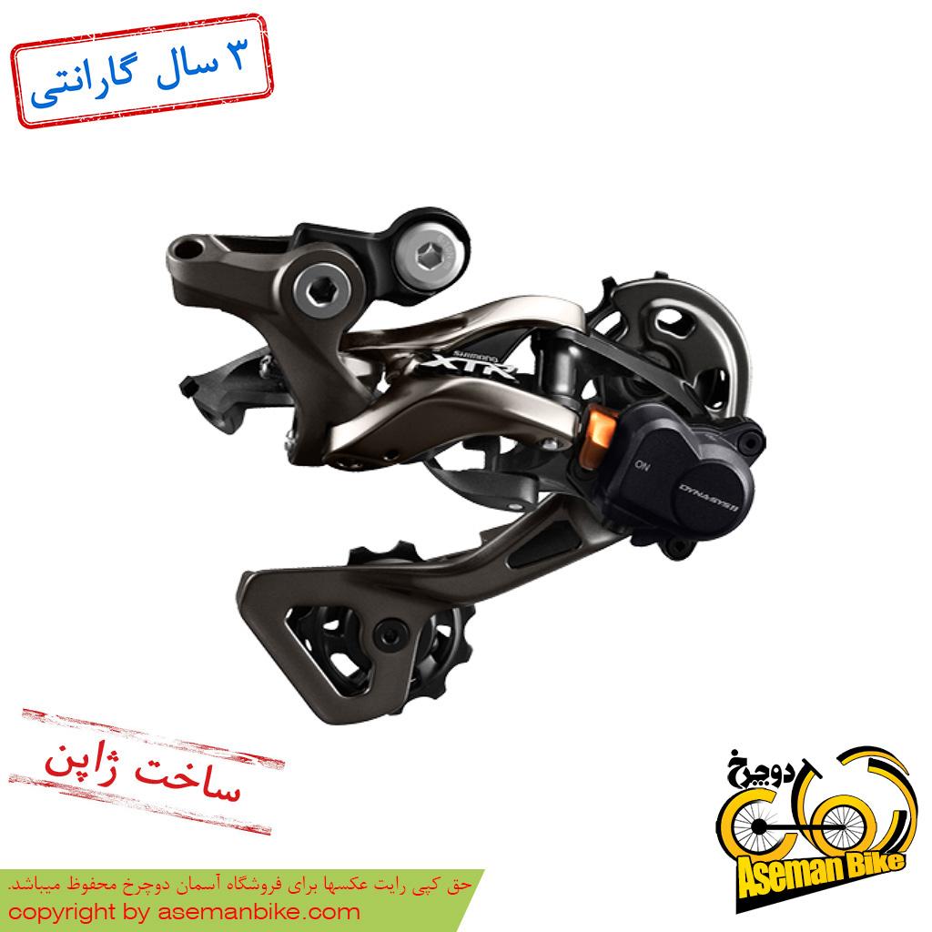 شانژمان دوچرخه کوهستان شیمانو مدل ایکس تی آر ام 9000 11 سرعته Shimano XTR RD-M9000