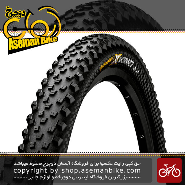 لاستیک تایر دوچرخه کنتیننتال مدل ایکس کینگ تاشو سایز ۲۶×2٫4 Continental Tire X King