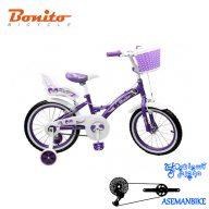 دوچرخه بچه گانه بونیتو BONITO-مدل 116-سایز 16