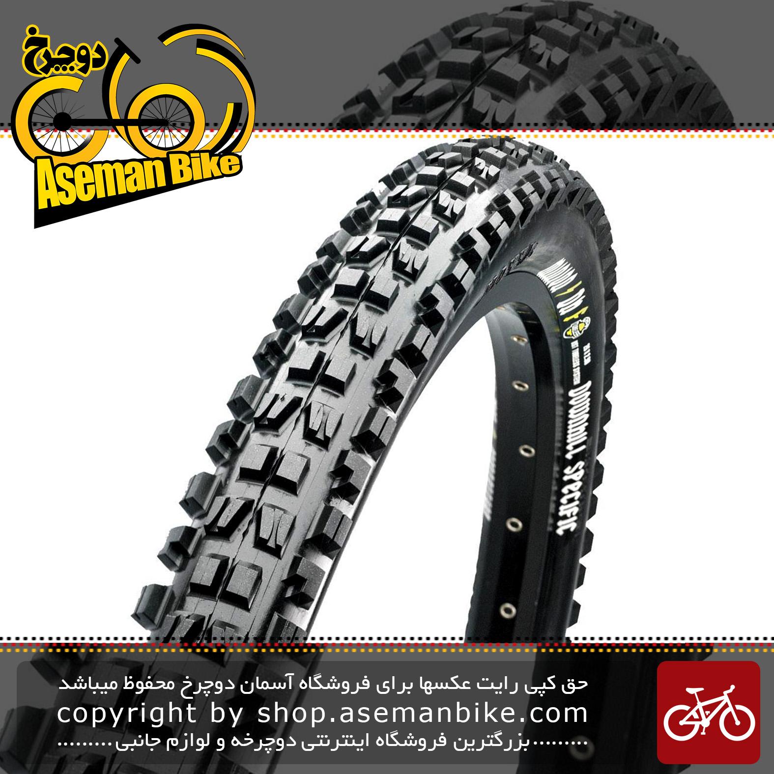 لاستیک دوچرخه دانهیل ماکسیس مدل مینیون دی اچ اف سوپر ترکی سایز 26 در 2.7 Maxxis Tire Bicycle Minion DHF 26x2.7