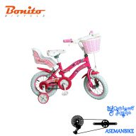 دوچرخه بچه گانه بونیتو BONITO-مدل 114-سایز 12
