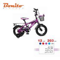 دوچرخه بچه گانه بونیتو BONITO-مدل 203-سایز 12