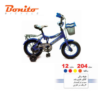 دوچرخه بچه گانه بونیتو BONITO-مدل 204-سایز 12