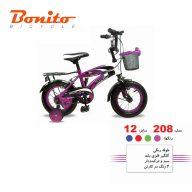 دوچرخه بچه گانه بونیتو BONITO-مدل 208-سایز 12