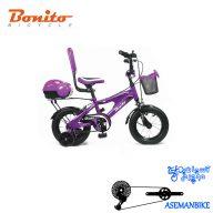 دوچرخه بچه گانه بونیتو BONITO-مدل 303-سایز 12
