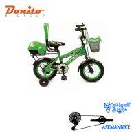 دوچرخه بچه گانه بونیتو BONITO-مدل 311-سایز 12
