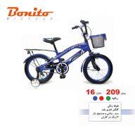 دوچرخه بچه گانه بونیتو BONITO-مدل 209-سایز 16