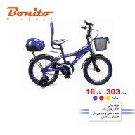 دوچرخه بچه گانه بونیتو BONITO-مدل 303-سایز 16