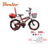 دوچرخه بچه گانه بونیتو BONITO-مدل 308-سایز 16