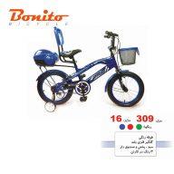 دوچرخه بچه گانه بونیتو مدل 309 سایز 16 Bonito Kids Bicycle 309 16