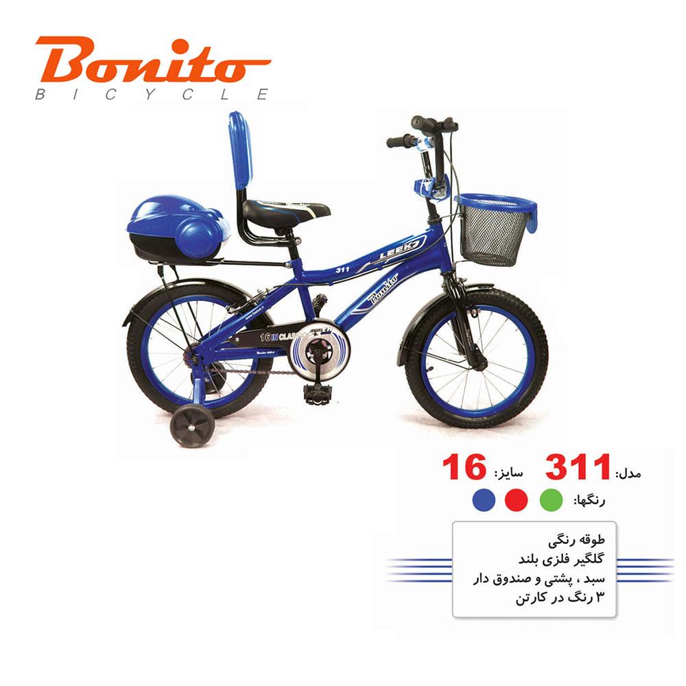 دوچرخه بچه گانه بونیتو BONITO-مدل 311-سایز 16
