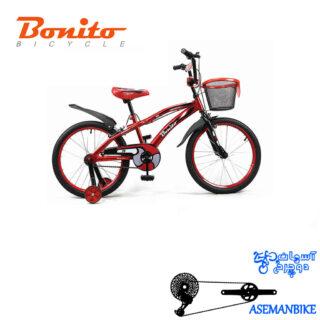 دوچرخه بچه گانه بونیتو BONITO-مدل 107-سایز 20