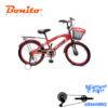 دوچرخه بچه گانه بونیتو BONITO-مدل 209-سایز 20