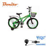 دوچرخه بچه گانه بونیتو BONITO-مدل 211-سایز 20
