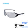 عینک دوچرخه سواری شیمانو مدل اس 71 آر-پی اچ Shimano Glasses S71R-PH