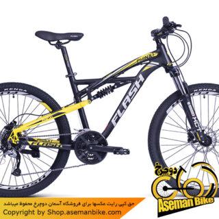 دوچرخه کوهستان فول ساسپنشن فلش مدل فینکس1 سایز 26 Flash Phinx1