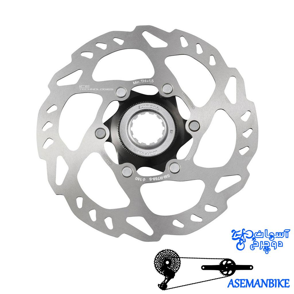 روتور صفحه دیسک ترمز دوچرخه شیمانو مدل اس ام آرتی 68 سنتر لاک سایز 180 Shimano Disc Rotor Centerlock SM-RT68 180mm