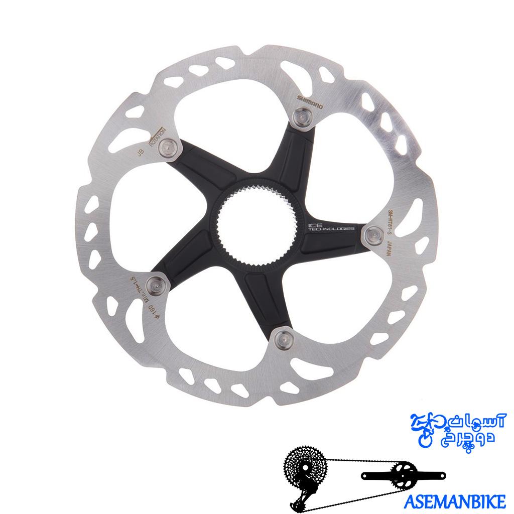 روتور صفحه دیسک ترمز دوچرخه شیمانو مدل اس ام آرتی 81 ایکس تی آیس تک سنتر لاک سایز 160 Shimano Disc Rotor XT Ice-Tech Center Lock SM-RT81 160mm