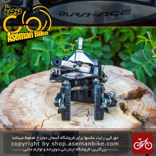 ترمز جلو و عقب دوچرخه کورسی جاده شیمانو مدل دورایس بی آر 9000 Shimano Dura Ace BR-9000 Brakes FW/RW