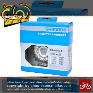خودرو دوچرخه شیمانو اچ جی 50 نه سرعته12-25 دندانه Shimano HG50 9 Speed Road Cassette