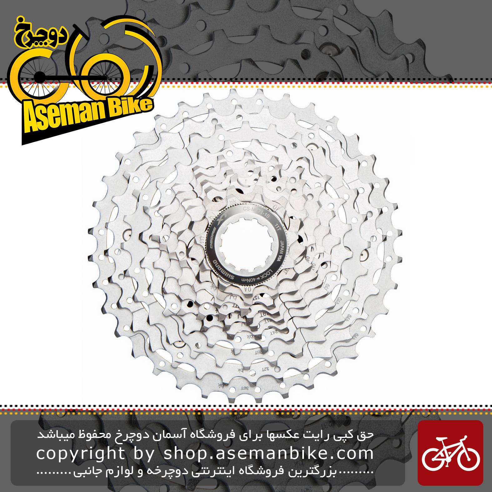 خودرو دوچرخه شیمانو ایکس تی ام 771 ده سرعته Shimano XT M771 10 Speed MTB Cassette