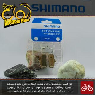 لنت ترمز دیسکی دوچرخه شیمانو متال مدل دی اس 02 اس Shimano Bicycle D02S Metal Disc Brake Pad & Spring