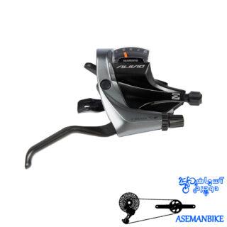 دسته دنده شیمانو الیویو رپیدفایر نه سرعته Shimano Alivio ST-M4000 Rapidfire Plus Shift Brake Lever (Pair) 3x9-speed