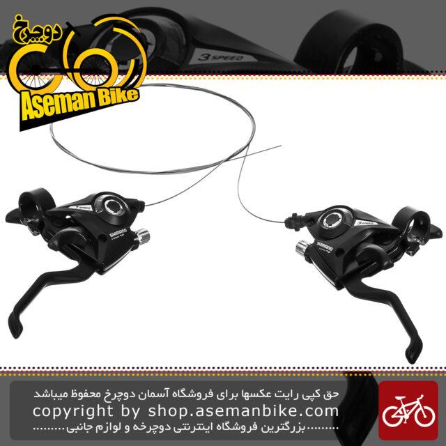دسته دنده و دسته ترمز یکپارچه شیمانو مدل ای اف 51 3 در 7 سرعته Shimano Shifter And Brake Lever Bicycle ST-EF51 3×7 Speed