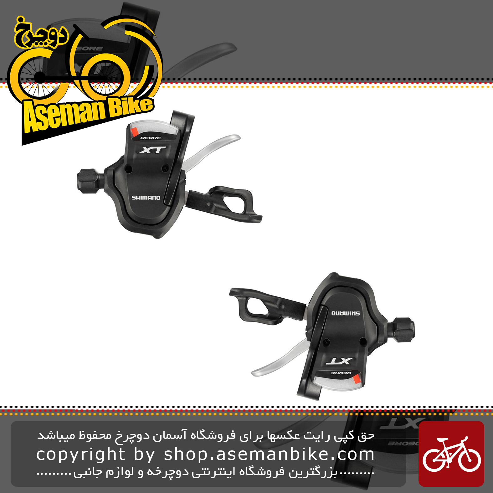 دسته دنده شیمانو دیور ایکس تی رپید فایر 2/3 در 10 سرعته Shimano Shifter Bicycle Deore XT SL-M780 2/3x10 speed Japan