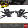 دسته دنده شیمانو ام 670 2/3 در 10 سرعته مدل اس ال ایکس Shimano Shifter Bicycle SLX SL-M670 2/3x10 Speed Japan