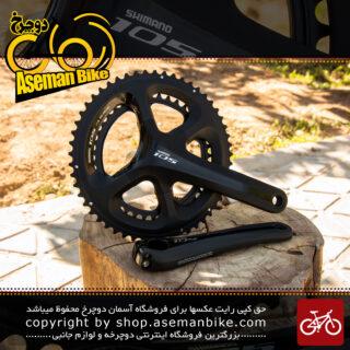 طبق قامه دوچرخه کورسی جاده شیمانو 105 اف سی 5800 Shimano FC 5800 105 53X39T