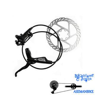 ترمز جلو و عقب همراه با رتور صفحه دیسک دوچرخه کوهستان اوید Avid Elixir 1 Disc Brake Set G2
