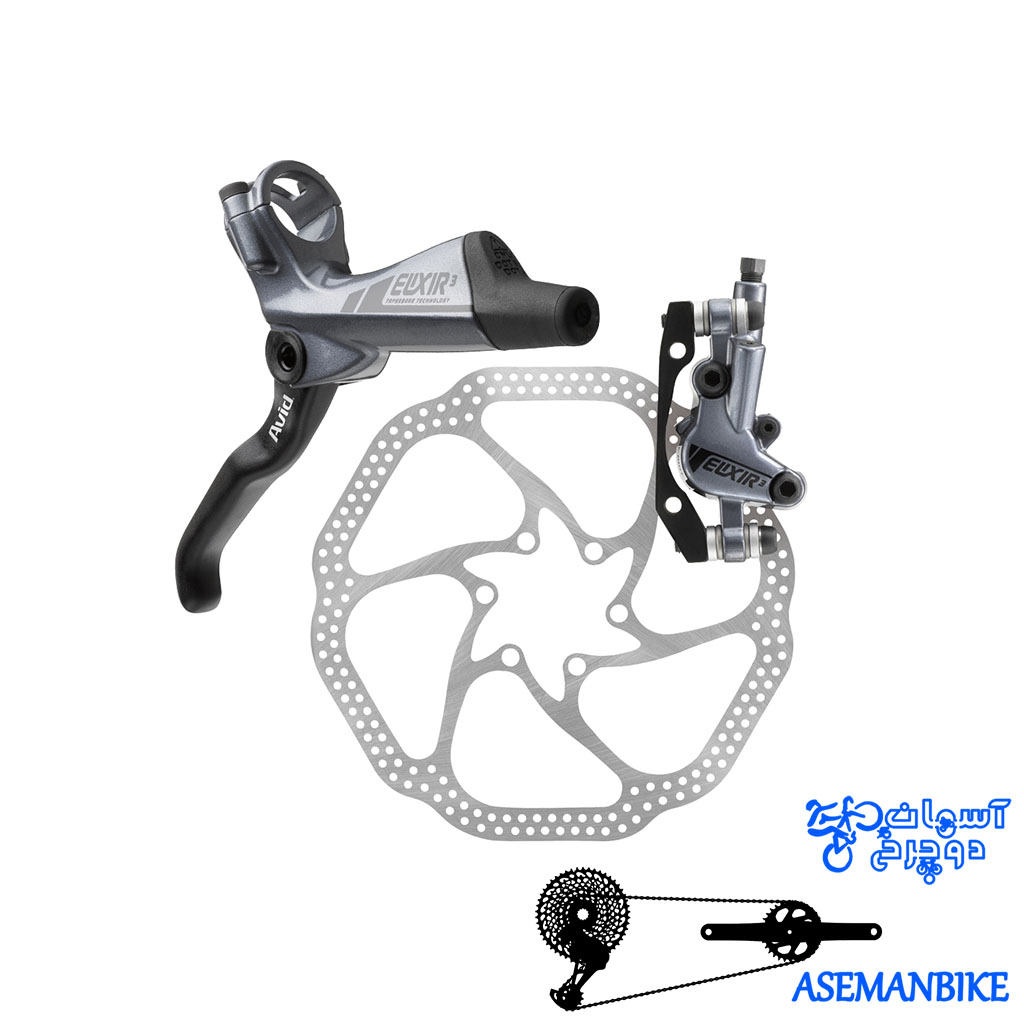 ترمز جلو و عقب همراه با رتور صفحه دیسک دوچرخه کوهستان اوید الیکسیر اچ اس وان Avid Elixir 3 Disc Brake Set HS1