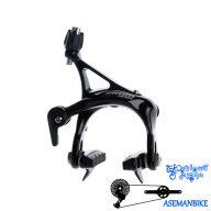 ترمز جلو و عقب دوچرخه جاده اسرم مدل اپکس SRAM Apex Mechanical Brakeset
