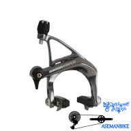 ترمز جلو و عقب دوچرخه جاده اسرم فورس SRAM Force Mechanical Brakeset