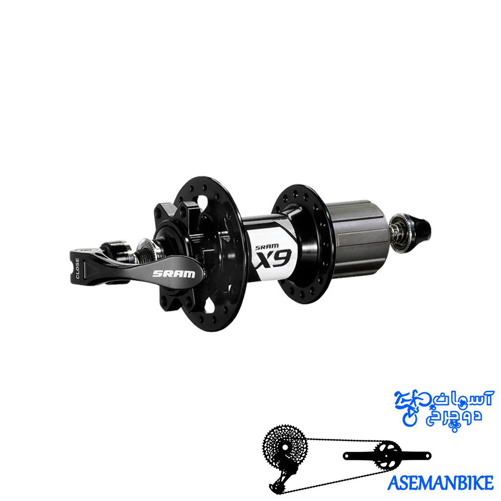 توپی عقب دوچرخه اسرم مدل ایکس 9 SRAM X9 Hub Rear