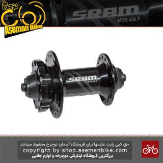 توپی جلو دوچرخه اسرم مدل 406 32 سوراخ دیسکی 6 پیچ SRAM 406 Hub Front 6 Bolt