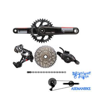 ست کامل دنده و ترمز دوچرخه اسرم ایکس ایکس1 یک در یازده Group Set Sram XX1