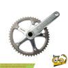 طبق قامه دوچرخه جاده ترو واتیو اسرم مدل اومنیوم SRAM Truvativ OMNIUM Crankset 172
